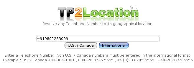 узнать номер телефона по адресу