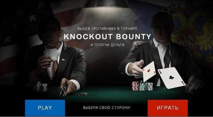 как получить условных денег на pokerdom