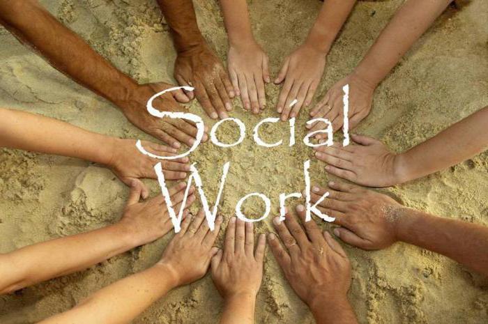 социальная работа здоровый образ жизни