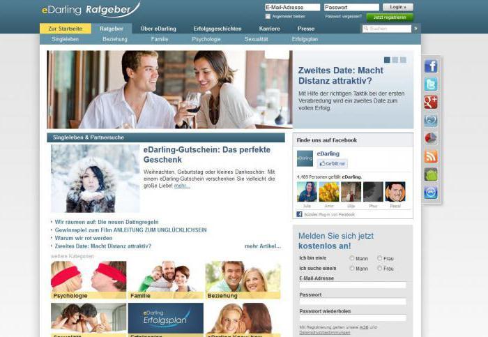 Сайт знакомств едарлинг ру отзывы