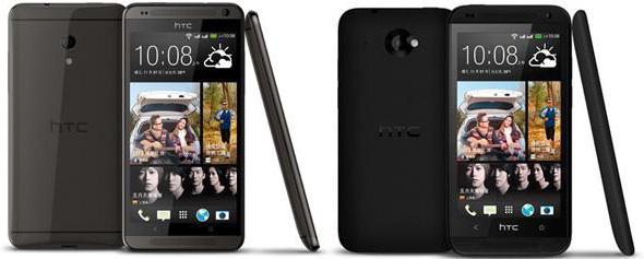 HTC Desire семьсот Dual Sim: отзывы, черта, обзор, технические…
