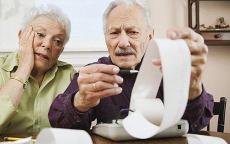 Использование информационной базы персонифицированного учета для назначения перерасчета пенсий