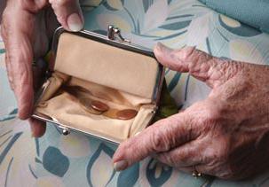 единовременные денежные выплаты пенсионерам