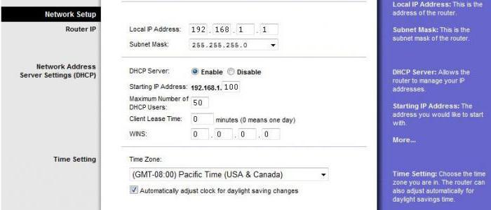 подключение ограничено или отсутствует как исправить windows xp