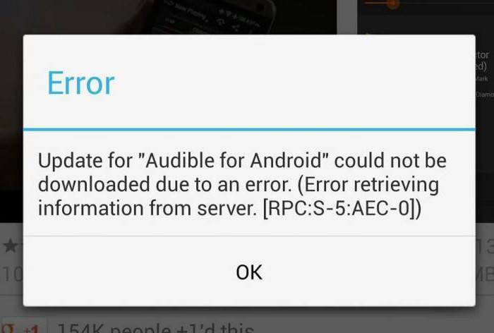 """В приложении """"Сервис Google Play"""" произошла ошибка - как исправить?"""