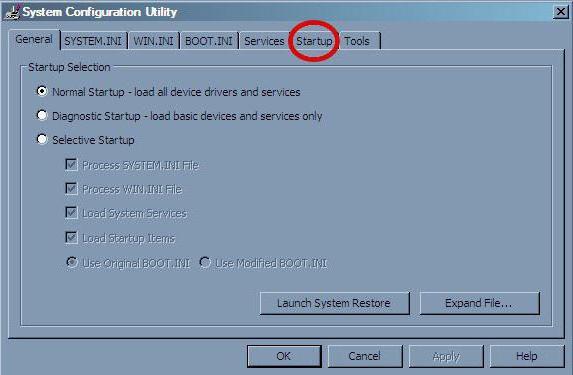 оптимизация windows 7 для повышения производительности программа