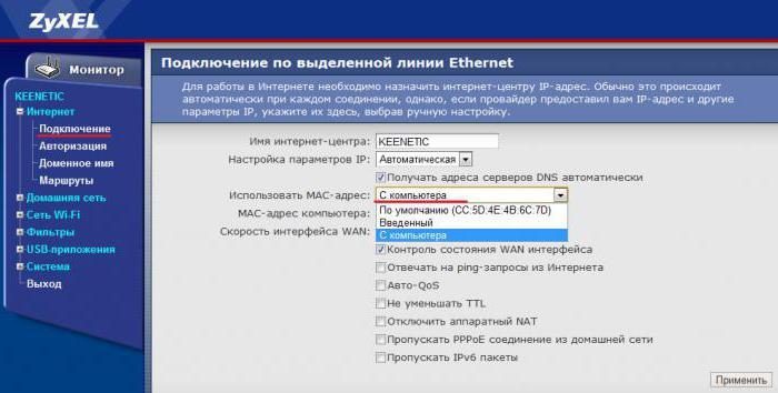 vpn сервер на windows 7