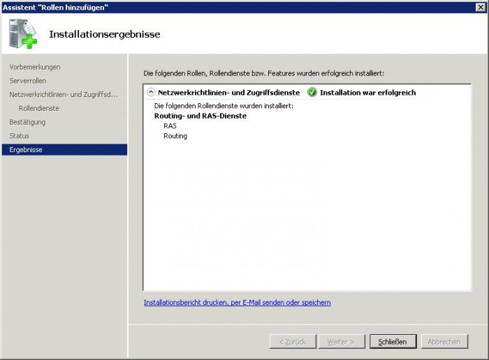 настройка vpn сервера windows