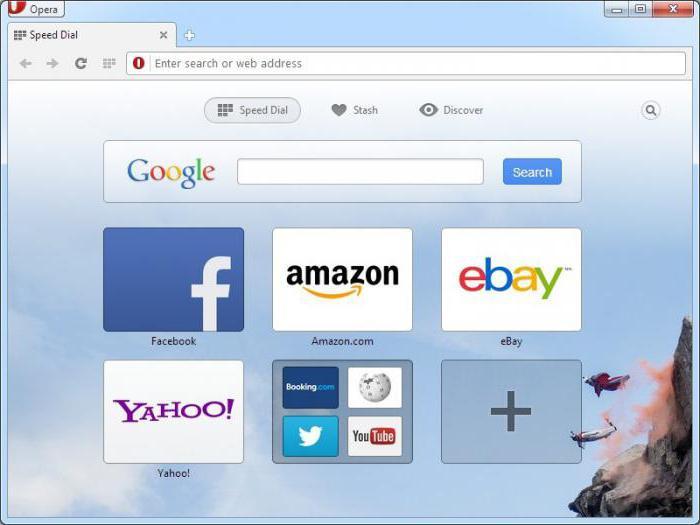 какие есть браузеры для компьютера значки