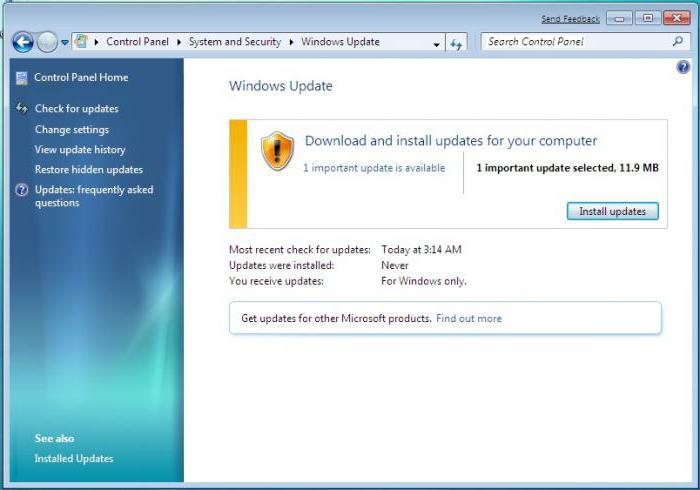 kernel32 dll skype выдает ошибку