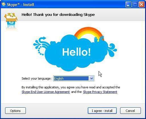 ошибка установки skype kernel32 dll