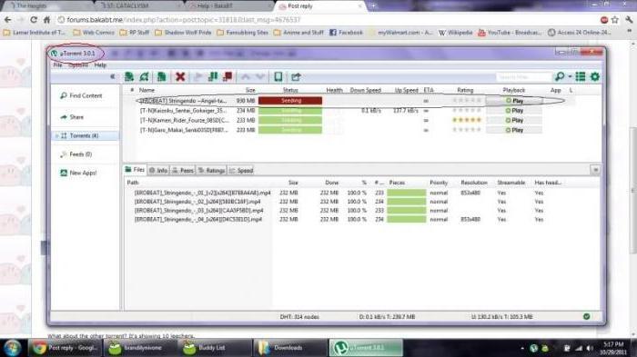 ошибка не смонтирован предшествующий том Utorrent - фото 8