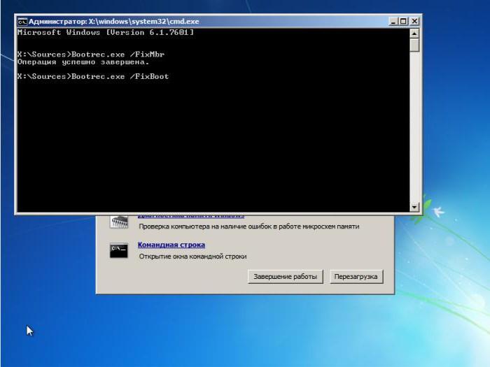 непредвиденная ошибка при восстановлении системы 0xc0000022 windows 7