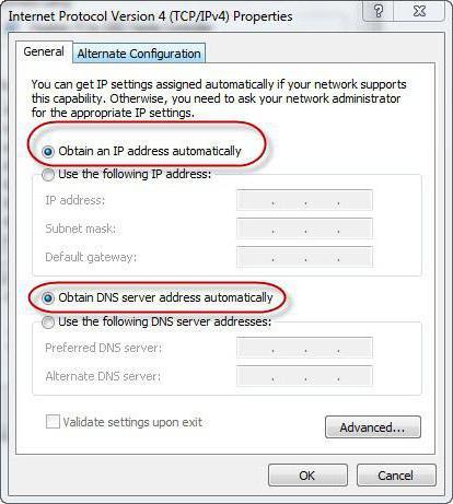 служба политики диагностики не запущена windows 8
