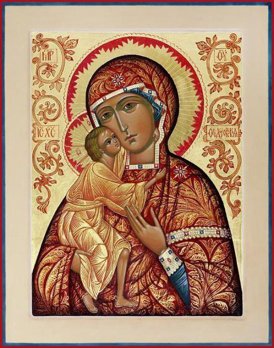 икона беременной божьей матери