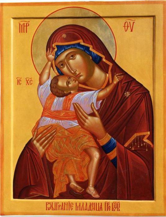 икона для беременной женщины