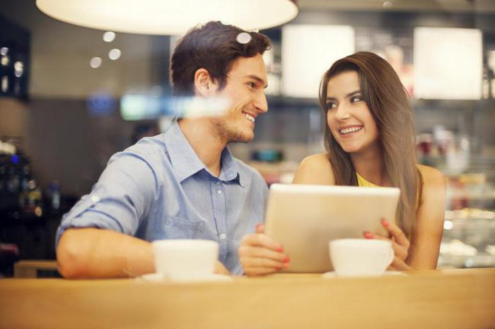 социальные программы для знакомств