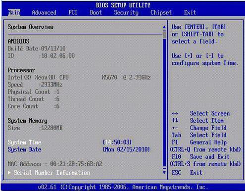Не работает погода гаджет для windows 7. Гаджет погоды: «Не удалось подключиться к службе». Как исправить?