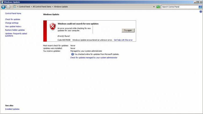 Код 8007000e ошибка windows update - 7