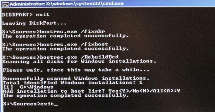 Жесткий диск не определяется в windows