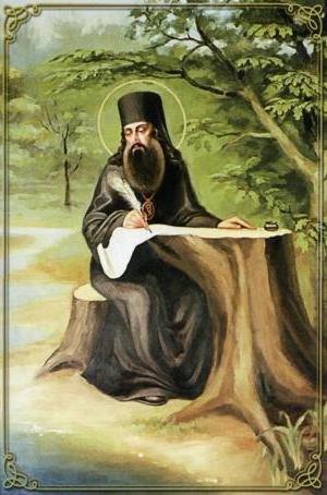святителю тихону воронежскому задонскому чудотворцу