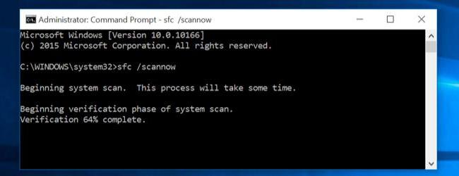 system service exception ошибка