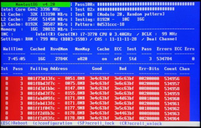 ошибка system service exception windows 10