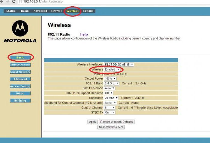 беспроводное сетевое соединение wi fi