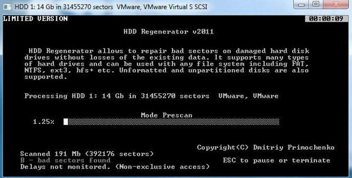 жесткий диск инициализируется ошибка crc