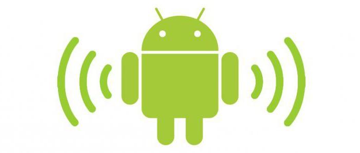 как на андроиде увеличить скорость интернета