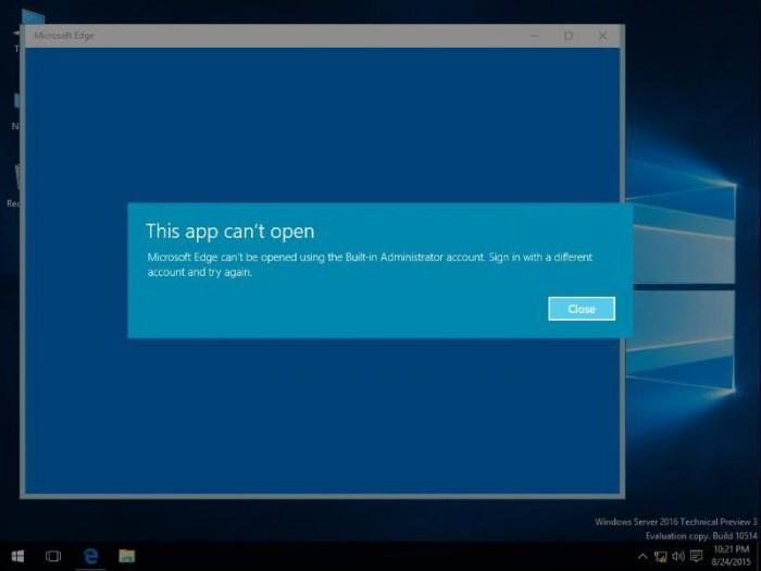 невозможно открыть используя встроенную учетную запись администратора