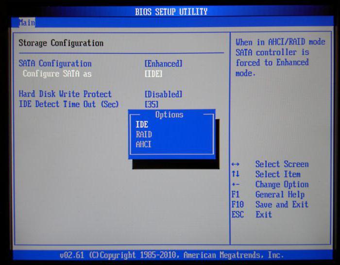 компьютер включается но операционая система нет