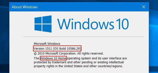 windows 10 последняя сборка