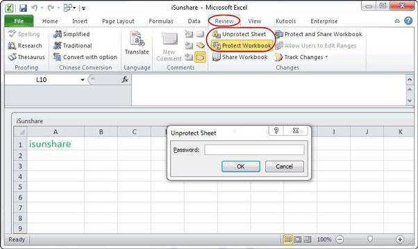Как снять пароль с Excel-файла: несколько простых методов