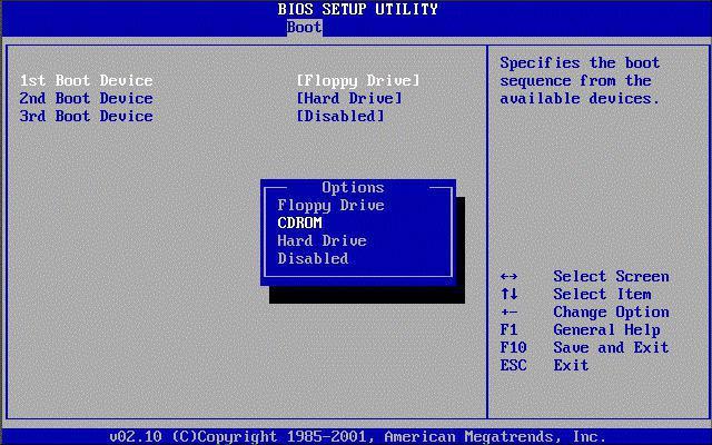 урок информатики компьютер
