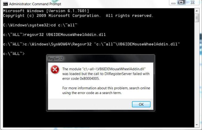 как зарегистрировать библиотеку dll в windows xp