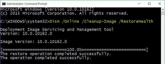 windows не удается найти указанный файл