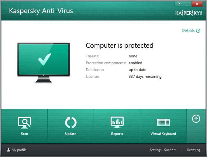 касперский антивирус Free новое