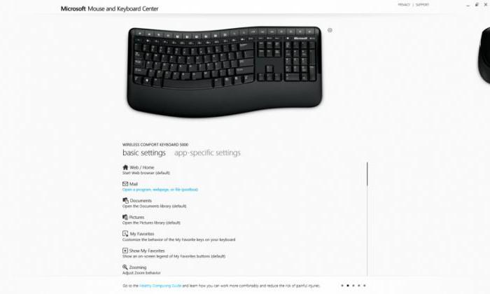 как переназначить клавиши на клавиатуре windows 7 через реестр