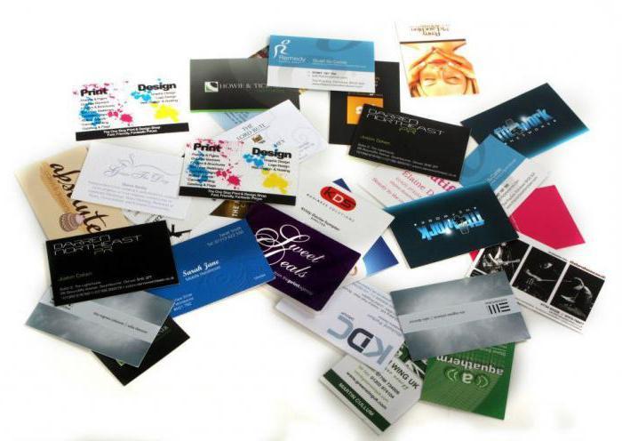 образец визитки своими руками