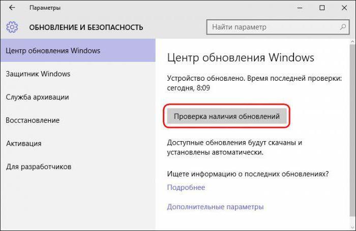 не удалось установить пакет обновлений windows 10