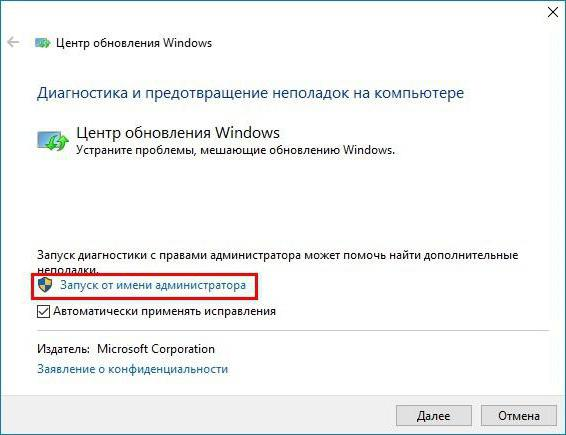 не удалось установить некоторые обновления windows 10