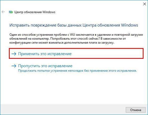 почему не удается установить обновления windows 10
