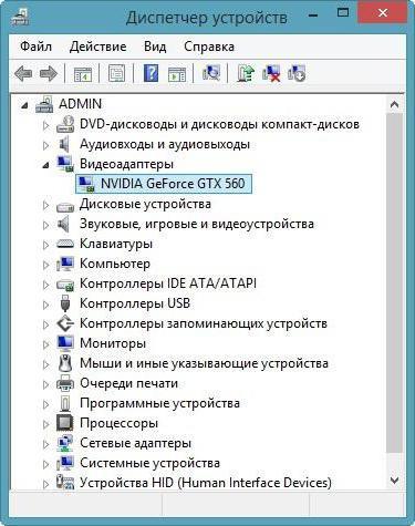как посмотреть видеокарту на windows 10