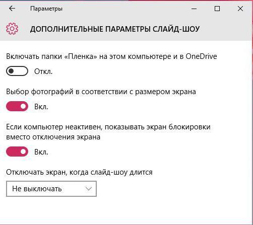 Как сделать экран блокировки на windows 10 3