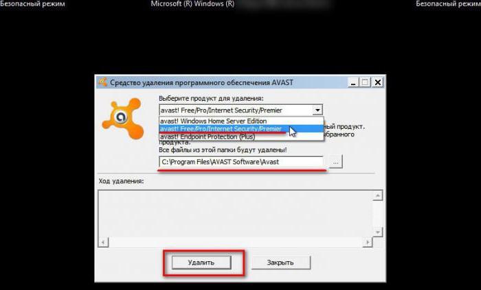 как правильно удалить avast free antivirus
