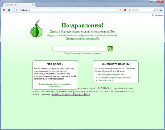 Форум о tor browser гидра tor browser cookies hydraruzxpnew4af