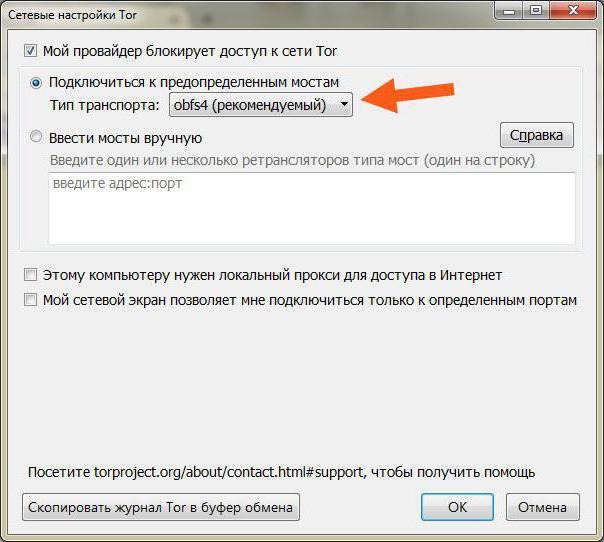 tor browser for windows отзывы