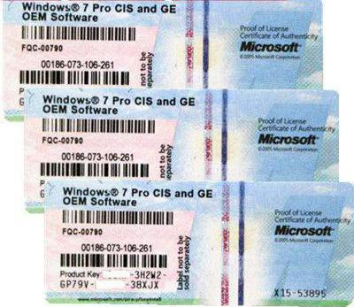 Windows 7 pro oa cis and ge fqc-01253 x16-96122 — в категории