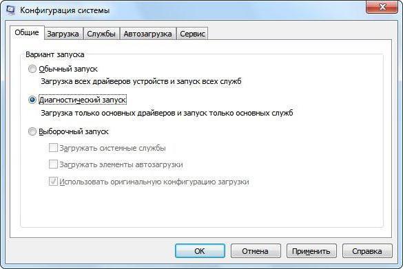 stop ошибка 0x0000003b в windows 7 10